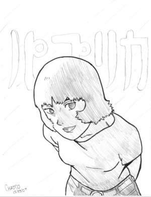 anime.paprika-pencil